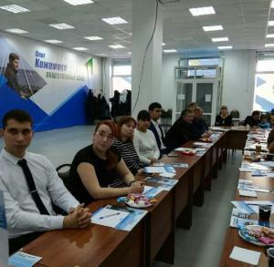 молодежь города Уссурийска